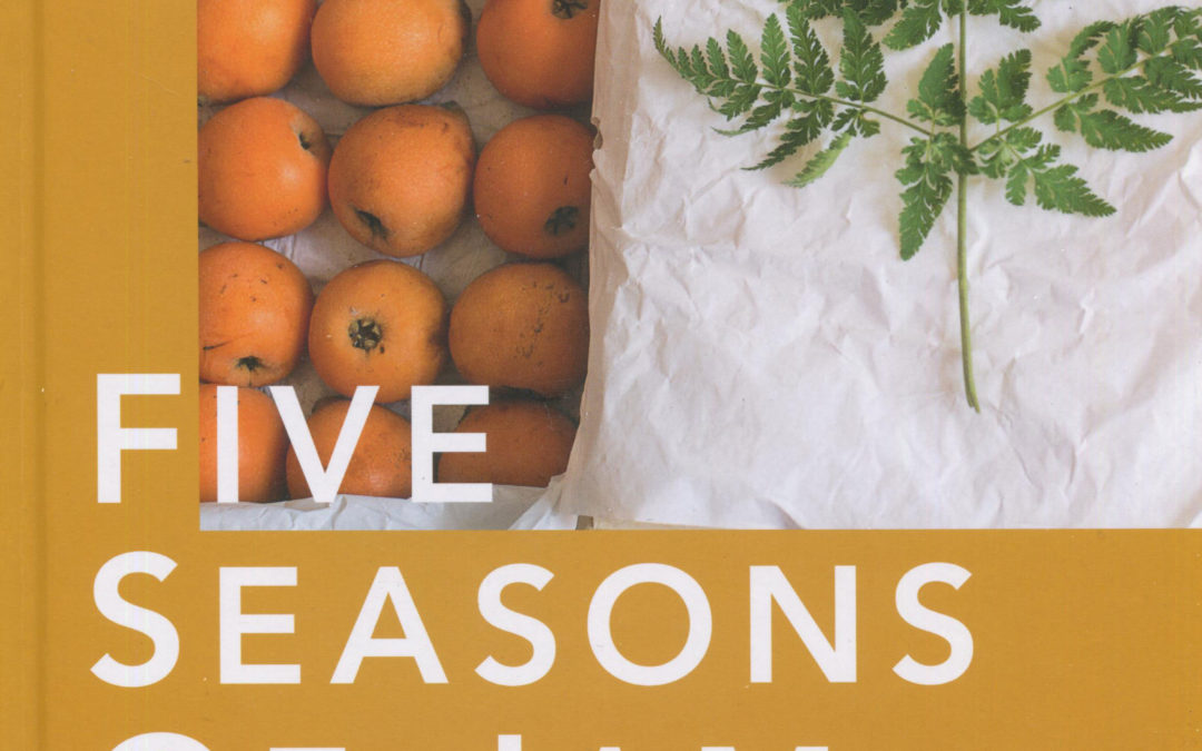 Cookbook Review : Five Seasons of Jam by Lillie O'Brien of London Borough of Jam