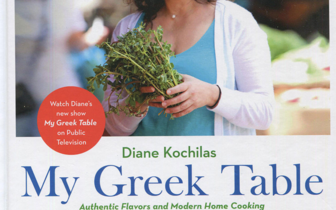 Cookbook Review: My Greek Table by Diane Kochilas