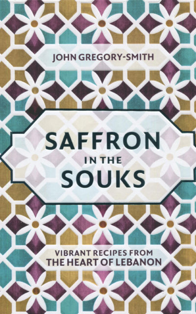 Cookbook Review: Saffron in the Souks